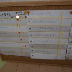 5歳児の読書管理表プリントを自作してみた!