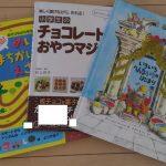 5歳の娘が絵本を自分で読むように!自発的に読むようになる習慣とは?