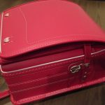 大峡製鞄(オオバセイホウ)ランドセルの価格や評判!2018年モデルが届きました