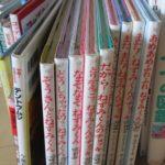 図書館 我が家の使い方。毎月80冊以上借りています